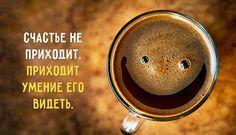 Has your coffee pot ever malfunctioned making a mess? I Love Coffee, My Coffee, Coffee Drinks, Morning Coffee, Coffee Maker, Coffee Spoon, Coffee Art, Coffee Cups, Coffee Humor