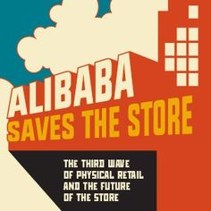 Alibaba Saves the Store
