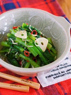 China Food, Seaweed Salad, Food Design, Bento, Green Beans, Oriental, Food And Drink, Dishes, Vegetables