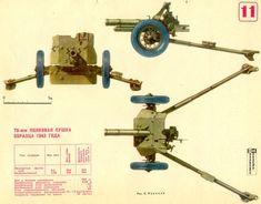 76-мм полковая пушка образца 1943 года