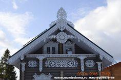эксклюзивная отделка фасада  , резные наличники , домовая резьба , пропильная резьба , карниз