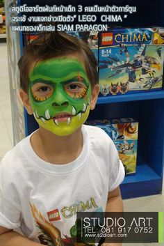 face painting crocodile Game Lego Chima by studio art thailand