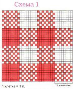Crochet Diagram, Crochet Chart, Bead Crochet, Crochet Motif, Crochet Stitches, Knitting Charts, Knitting Socks, Knitting Patterns, Tapestry Crochet Patterns