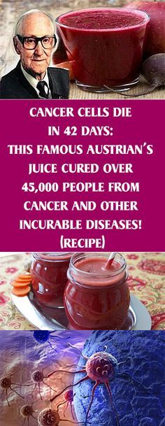 CANCER CELLS DIE IN 42 DAYS: THIS FAMOUS AUSTRIAN'S JUICE CURED OVER 45,000 PEOPLE FROM CANCER AND OTHER INCURABLE DISEASES! (RECIPE) #health #beauty #getrid #howto #exercises #workout #skincare #skintag #bellyfat #homeremdieds #herbal
