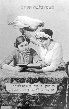 Now why are we brandishing a chicken? Jewish History, Jewish Art, Jewish Greetings, Rosh Hashanah Cards, Vintage Happy New Year, Political Posters, Vintage Greeting Cards, Book Of Life, Vintage Postcards