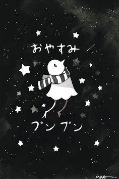 "jessicamao: "" Good night, Pun Pun~ A last minute mini print for AX! Bonne Nuit Punpun, Goodnight Punpun, Leona League Of Legends, Satoshi Kon, Ghost Cartoon, Dorm Posters, Chinese Cartoon, Aesthetic Drawing, Good Manga"