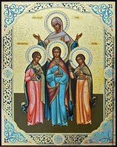 Святые Вера, Надежда, Любовь и София.jpg