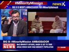 Amitabh Bachchan to appear in PM Modi's secular ad #NewsX