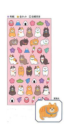 "Kawaii ""Cat' hospitality"" Planner/ Scrapbook/ Gift Wrapping Washi Paper Decor Stickers. by niconecozakkaya on Etsy"