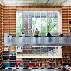 Musashino Art University Museum and Library