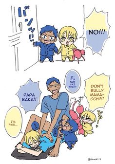 children and aomine image