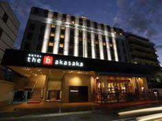 the b akasaka - http://japanmegatravel.com/the-b-akasaka/