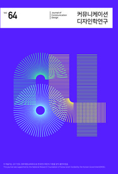 line's arrangement makes the natural eye movement Graphic Design Posters, Graphic Design Typography, Graphic Design Inspiration, Book Design, Cover Design, Layout Design, Typography Logo, Lettering, Poster Creator