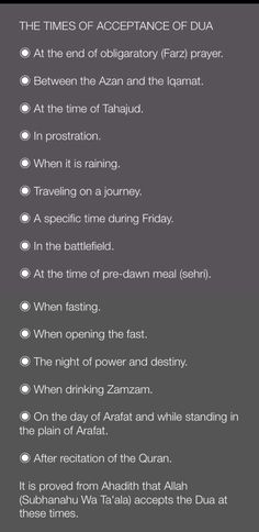 Time of acceptance of Prayers #dua