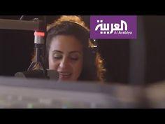 الفيديو السوري حول العالم: أنا من سوريا: حكاية إذاعة يحتاجها السوري