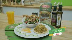 الحلقة الثانية والعشرين - مجدرة الفريكة - YouTube Vegetarian Food, Healthy Food, Healthy Recipes, Chicken, Meat, Healthy Foods, Vegetarian Cooking, Healthy Eating Recipes, Healthy Eating