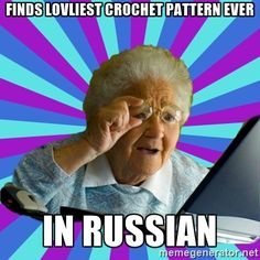 Story of my life! Russians sure know how to crochet!