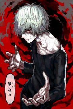 Boku no Hero Academia || Shigaraki Tomura/Shimura Tenko