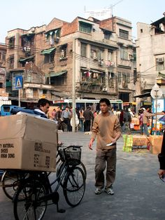 Lifestyle in Guangzhou - How Interesting it is - http://www.travelandtransitions.com/destinations/destination-advice/asia/
