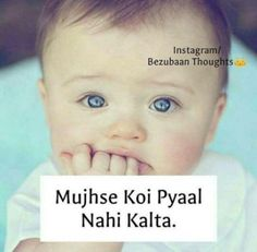 Sad quotes with baby images baby quotes a girly quotes a feeling alone funny love sad . Cute Love Quotes, Cute Couple Quotes, Cute Funny Quotes, Funny Quotes For Kids, Funny Kid Memes, Baby Memes, Funny Attitude Quotes, True Feelings Quotes, Attitude Status