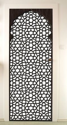 Fez fountain moroccan patterns pinterest - Moucharabieh metaal ...
