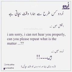New funny quotes whatsapp kids Ideas Urdu Funny Poetry, Funny Quotes In Urdu, Best Urdu Poetry Images, Funny Girl Quotes, Jokes Quotes, Life Quotes, Poetry Quotes, Very Funny Jokes, Funny Memes