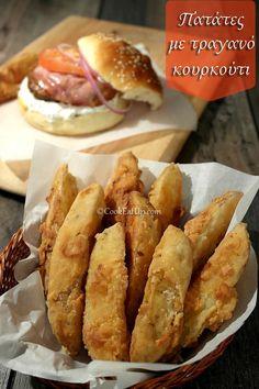 Gyro Pita, Breakfast Recipes, Dinner Recipes, Dinner Ideas, Indian Food Recipes, French Toast, Snacks, Chicken, Meat