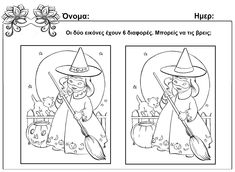 Masking, Halloween, Adult Coloring, Log Projects, Halloween Labels, Spooky Halloween