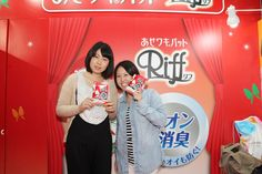 あせワキパットRiffのフィッティングイベント@TOKYO RUNWAY 2013 S/Sに参加してくれたオシャレな女の子。参加してくれてありがとう!  http://www.kobayashi.co.jp/brand/asewaki/