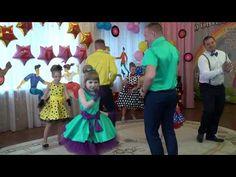 """Лучший танец пап и дочек. Выпускной в д/с №31 """"Жемчужинка"""". - YouTube"""