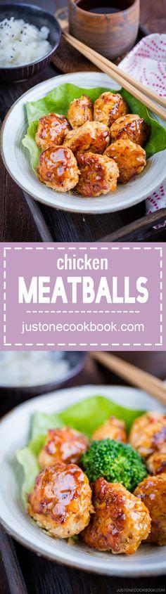 Chicken Meatballs (豆腐ハンバーグ)   Easy Japanese Recipes at JustOneCookbook.com