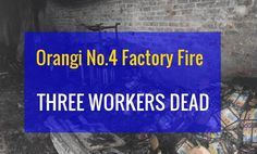The post Orangi Factory Fire Three dead in Karachi appeared first on INCPak. KARACHI: Three factory workers dead in a Factory fire erupted in Orangi No.4 earlier this morning on Friday. According to the Police, The fire erupted in a factory in Orangi No.4, Fire tenders and police reached at the scene and begun the operation. The fire has been doused off while the cooling process is underway. […] The post Orangi Factory Fire Three dead in Karachi appeared first on INCPak.