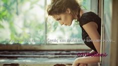 Καλοκαιρινή βροχή ~ Ευανθία Ρεμπούτσικα ♪♫•*¨*•.¸¸❤ Photographic Studio, Beautiful Women, Female, Portrait, Music, Youtube, Photography, Handmade, Musica