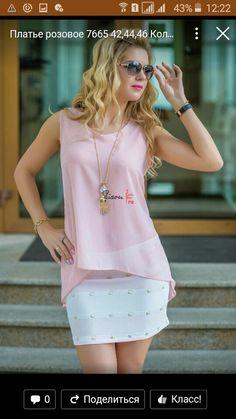 26447223d88 Пин от пользователя Пелогейченко Людмила на доске блузки в 2019 г.