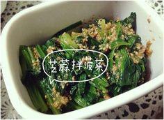 big2-3-japanese-style-vegetable-1