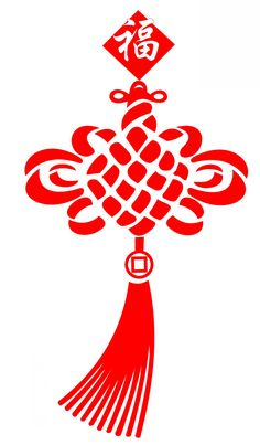 Chinese New Year, fu, Chinese Knot, 福,中国结,paper-cutting, 中国剪纸 Chinese New Year Pictures, Chinese New Year Crafts, Knot Tattoo, New Year's Crafts, Dog Years, Stencil Designs, Traditional Chinese, Design Crafts, Graphic Design Inspiration