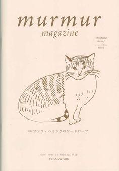 murmur magazine