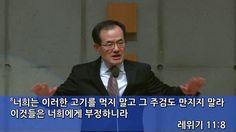 유관재 목사, '나의 하나님 나의 하나님(08)', 화정동 성광교회