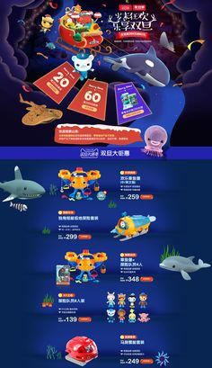 Web Design, Page Design, Event Banner, Chinese Design, Promotional Design, Event Page, Website Layout, Carnival, Activities