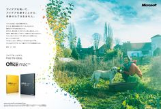 Office:mac Japan Graphic Design, Japan Design, Graphic Design Layouts, Graphic Design Branding, Brochure Design, Layout Design, Blog Design, Design Art, Design Elements