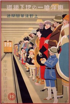 Tokyo Metro poster 1927. Sugiura Hisui. I want this for my living room!!!