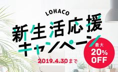 LOHACO - 生姜とハーブのぬくもり麦茶moogy(ムーギー) Food Graphic Design, Web Design, Love Design, Banners Web, Web Banner, Banner Sample, Typography Logo, Lettering, Thumbnail Design