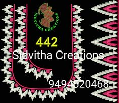 Embroidered Blouse, Blouse Designs, Machine Embroidery, Embroidery Designs, Stitching, Sketch, Blouses, Digital, Simple