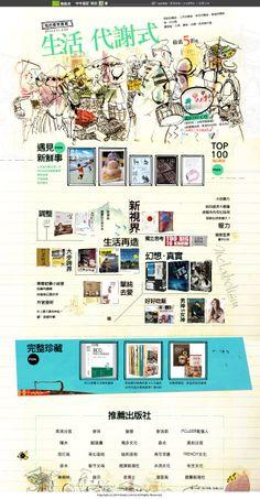 Blog Website Design, Event Banner, Web Design, Graphic Design, Event Page, Layout Inspiration, Landing, Magazine, Books