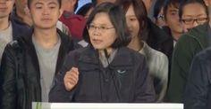 2016 一月十六,台灣再一次政黨輪替、第一位民選女總統誕生。