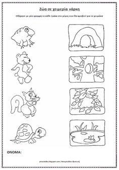 Teaching Science, Social Science, Community Helpers Worksheets, Animals That Hibernate, Animal Habitats, Winter Crafts For Kids, Learning Numbers, Pre School, Preschool Activities