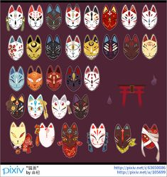 – Kitsune mask illustrations - To Have a Nice Day Art Anime, Anime Kunst, Kitsune Maske, Mask Drawing, Art Japonais, Drawing Reference Poses, Masks Art, Inspiration Art, Cute Drawings
