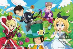 "Crunchyroll - ""Attack on Titan Junior High"" Cultural Festival Fairy Tale Lottery Prizes Showcased"