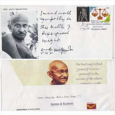 India 2012 Mahatma Gandhi My Stamp Jammu Special Cover No 4 on eBid India