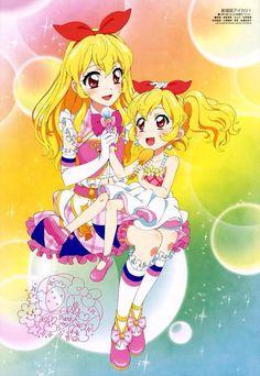 Do u have Brothers/Sisters ? Me- yes 4 😊 3 Girls and 1 little Brother 🙄😘 Anime Girl Dress, Anime Stars, Star Character, Sailor Chibi Moon, Nisekoi, Anime Angel, Manga Games, Kawaii Cute, Magical Girl